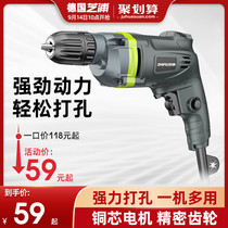 German Zhipu electric drill electric drill 220V multifunctional impact drill electric screwdriver pistol drill electric screwdriver