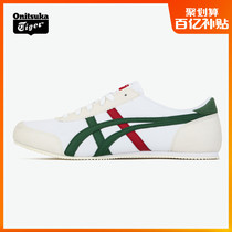 Onitsuka Tiger official sneakers TRACK TRAINER D318N unisex casual shoes