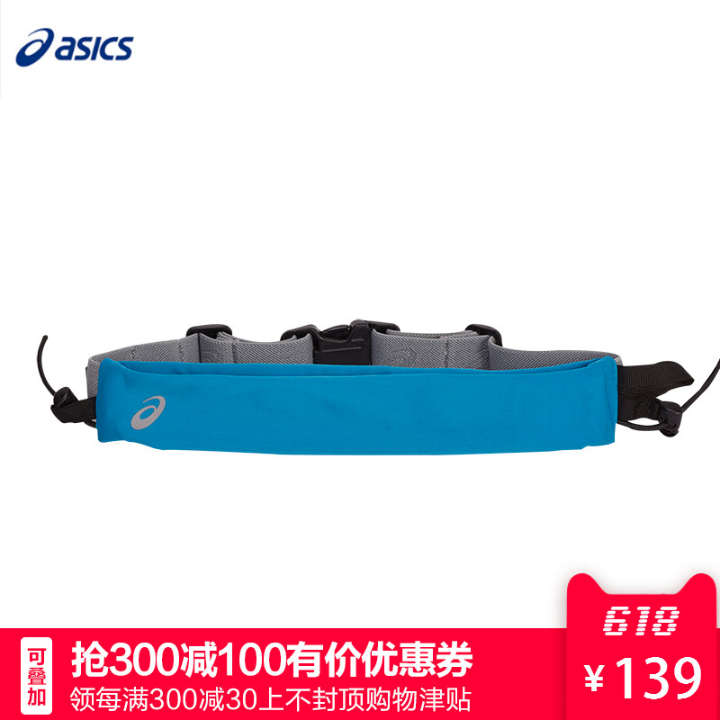 ASICS yaseshi sports running elastic pockets S EBM515