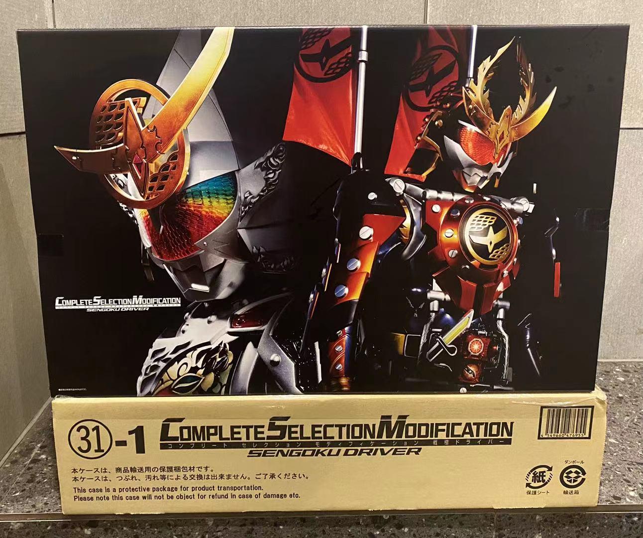 Spot Bandai CSM Kamen Knight Armor Wu turned belt silly orange Orange god war pole drive