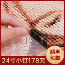 Pin Painting Nail Painting Diy Custom Photo Puzzles Handcrafted Gifts By Nail Painting Creative Portrait Homemade
