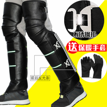 Electric motorcycle knee men and women cycling windproof thickening cold winter warm electric vehicle riding protective gear