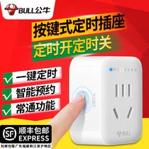 Бык гнездо таймер переключатель кнопка питания Электрический автомобиль зарядное устройство кухня таймер напоминание автоматическое отключение питания