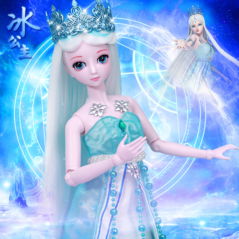 Ye Luoli Fairy Doll Genuine Ice Princess Fairy Dream Night Lori Doll White Shining 50cm Girl Toy