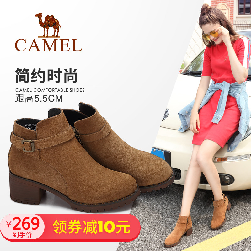 Camel women's shoes winter new leather women's boots thick with British wind boots plus velvet fashion high-heeled women's boots bare boots