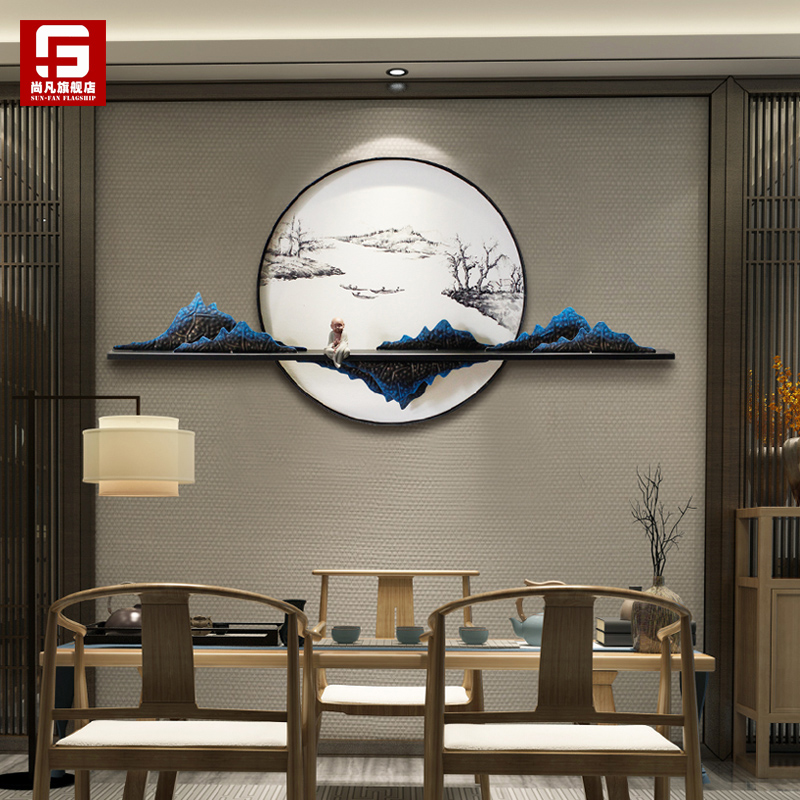 New Chinese Living Room Background Wall Decoration Wall Hanging Creative Home Wall Hanging Zen Decoration Restaurant Wall Hanging