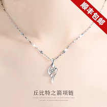 Chow Tai Fook Star woman PT950 platinum necklace 18k white gold collarbone chain diamond pendant Valentines Day gift to girlfriend