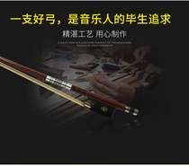 Professional violin Bow 4 4-1 8 violin octagonal bow with colored shellfish playing bow ponytail