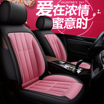 Chery Erezer 5 Ruihu 7 Ruihu 5 Winter Seat Cover Automotive Seat Cushion Lady All-in-One Season Universal Seat Cover