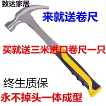 Solid one croissant hammer conjoined hammer iron Hammer hammer Hammer Hammer woodworking hammer never turns around