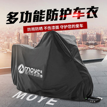 Motorcycle cover Car clothing rainproof sun protection Battery car sunshade dustproof thickening Universal waterproof electric vehicle rain cover