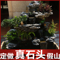 Rockery water fountain large outdoor real stone fish pond decoration outdoor balcony stone garden courtyard
