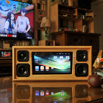 Ten inch Android navigation big screen machine small speaker to change home desktop audio custom handmade solid wood one-piece chassis shell