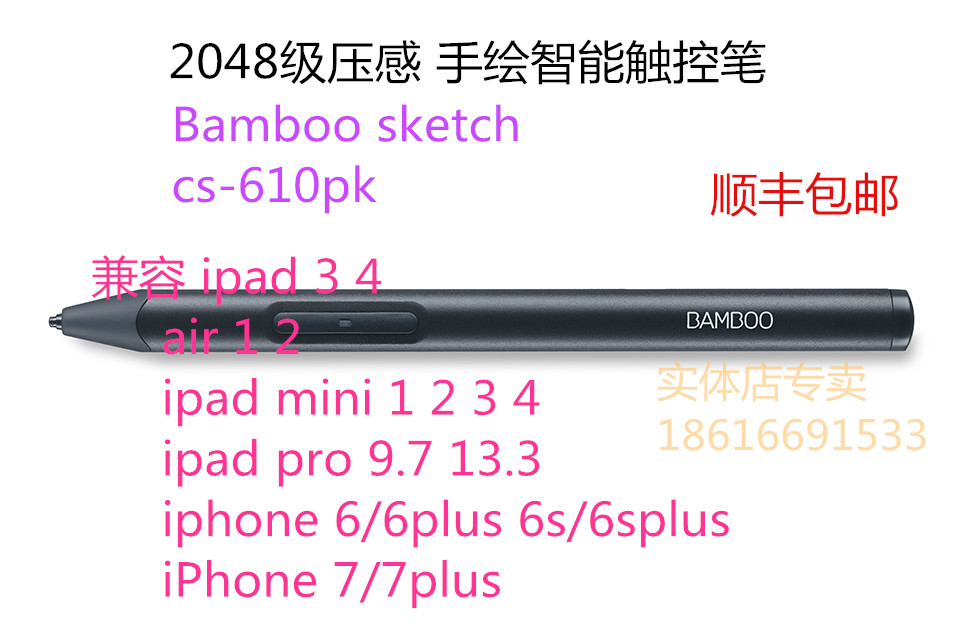 CS-610PK Hand-drawn Intelligent Touch Pen WacomBambooSketch Apple iPhone Pad Special Accessories