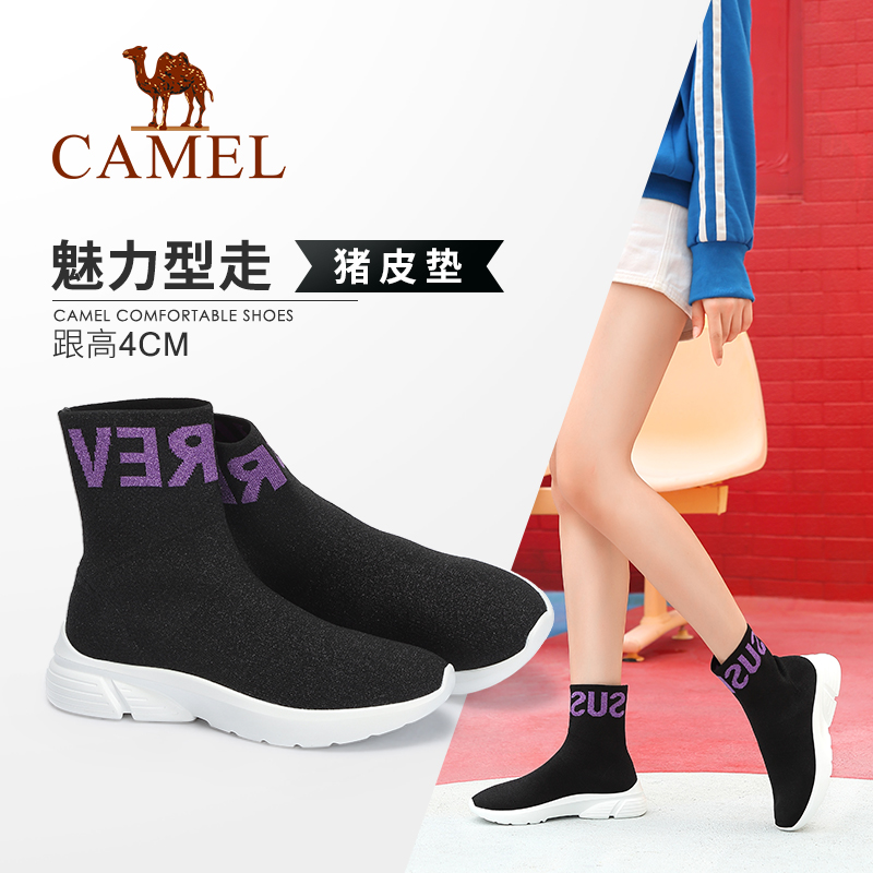Camel women's shoes 2018 new winter fashion socks boots sports boots women's short tube women's boots socks shoes women
