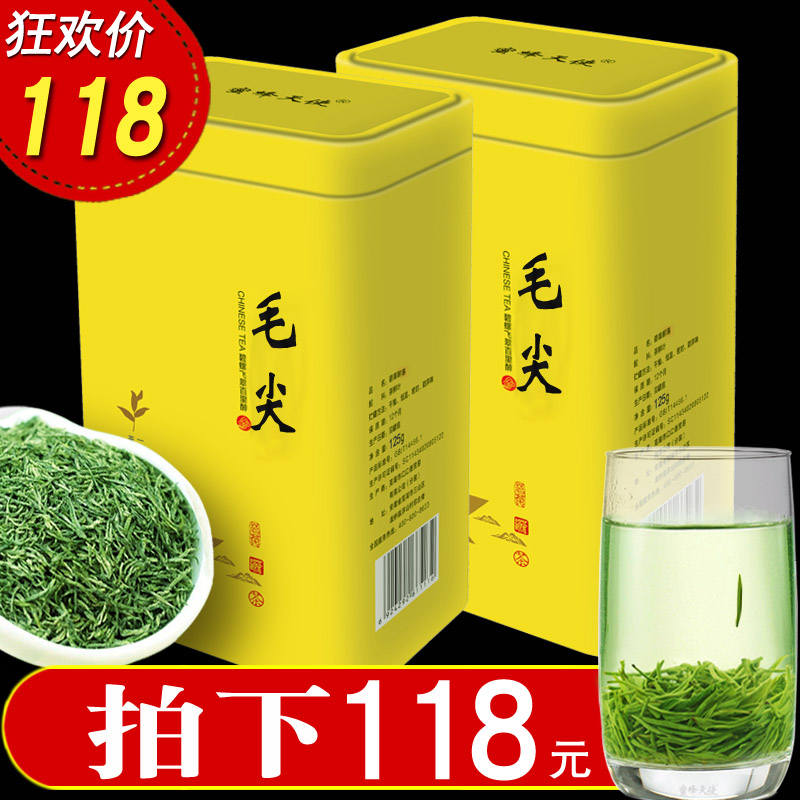 Tea Green Tea 2019 New Tea Maojian Tea Xinyang Spring Tea