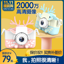 Good percentage of childrens digital camera princess toys can be photographed and printed HD mini small single-eye portable.