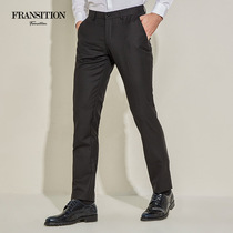 fransition autumn mens work straight trousers