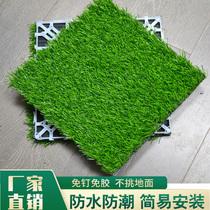 Yang Yu stitched floor lawn bathroom waterproof outdoor garden greenhouse outdoor block home turf fake grass