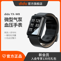 (true medical grade)dido air pump type blood pressure heart rate smart bracelet High precision dynamic real-time monitoring High measuring instrument Multi-functional healthy elderly dedicated pedometer watch for men and women