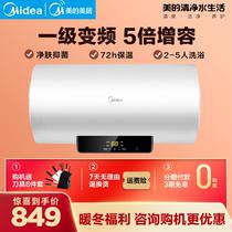 美的电热水器电家用60升储水式速热节能卫生间小型即热洗澡器50