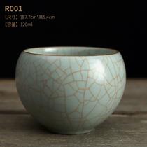 Kangle products Ruyao Teacup Master cup Single cup Ru porcelain open piece can raise tea cup Ice crack glaze Tea light Kung Fu tea set