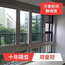 Guangzhou shenzhen Shanghai Beijing Nanjing soundproof Doors and Windows installed PVB adhesive three-layer vacuum glass soundproof windows