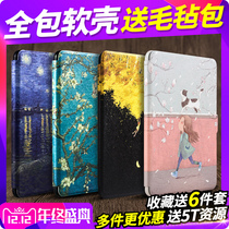 Slsee Kindle Cover paperwhite1 2 3 protective sleeve KPW3 Amazon ebook 958 protective sleeve 899 lightweight Japanese van Gogh dormant lightweight protective shell leather sleeve
