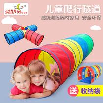 Childrens sunshine rainbow tunnel crawler kindergarten sense training equipment drill hole toy baby indoor tent.