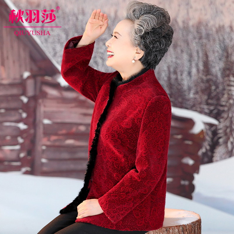 Senior winter dress womens clothes otter velvet grandmother short coat 60 years old 70 old lady mother dress spring clothes