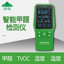 Shanshan intelligent formaldehyde detection instrument benzene air quality professional household automatic measurement formaldehyde self-monitoring test box