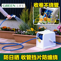 Japan Greeenlife Portable Portable Household Plumbing car wash car watering flower nozzle pipe rack Import Set