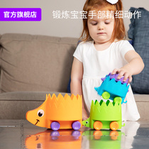 Fat brain infants 1-3 years old puzzle stacking musician eyes coordinate color shape cognitive hedgehog push music.