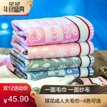 Rice bamboo towel bamboo bamboo fiber wash adult towel couple Sports bamboo charcoal water cleansing towel four loaded