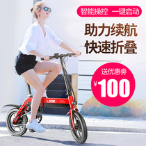 Electric bicycle folding small Power battery electric battery car surrogate King Adult Stroller Female Ultra Light Portable treasure