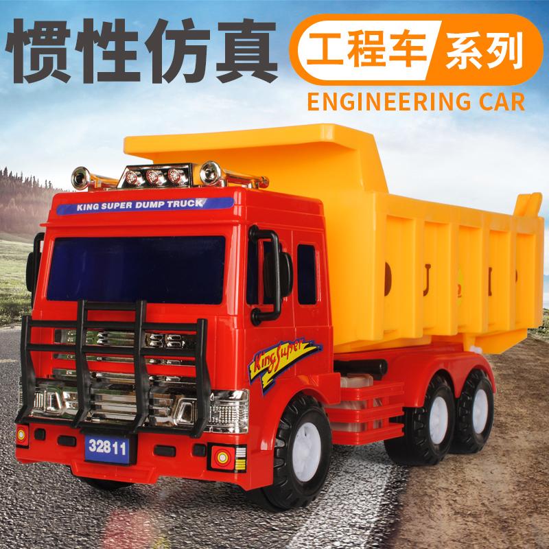 Large flip-between engineering truck transport truck big truck children inertial car toy baby boy 2 years old 3