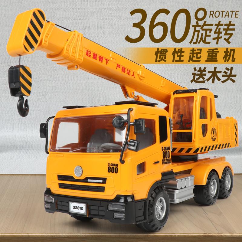 Large crane childrens toy crane model oversized engineering crane car car boy 2020 new model