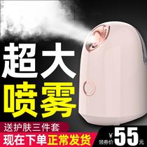 Испаритель для лица лицо красоты инструмент спрей машина нано увлажняющий увлажняющий испаритель для лица чтобы открыть поры детоксикация горячий спрей для дома