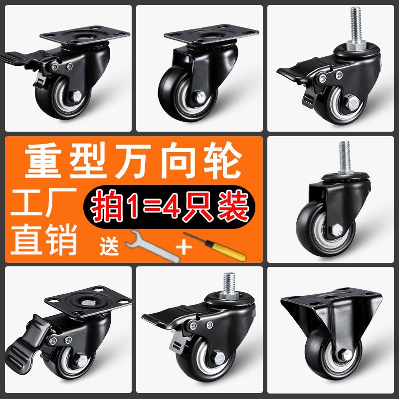 Heavy-duty 10000-wheel mute caster steering wheel chair she pulley directional trolley with brake cart wheel