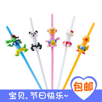 Free mail Non-disposable double childrens cartoon can bend childrens art shape independent packaging straw cat and monkey