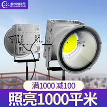 Led outdoor construction site building star tower chandelier square basketball court lighting lighting searchlight 1000w watts
