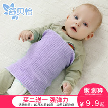 Baby Infant cotton in autumn and winter seasons newborn child apron