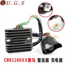 Honda Blackbird CBR1100XX VFR800 Suitable for eight-wire large-capacity rectifier charger regulator