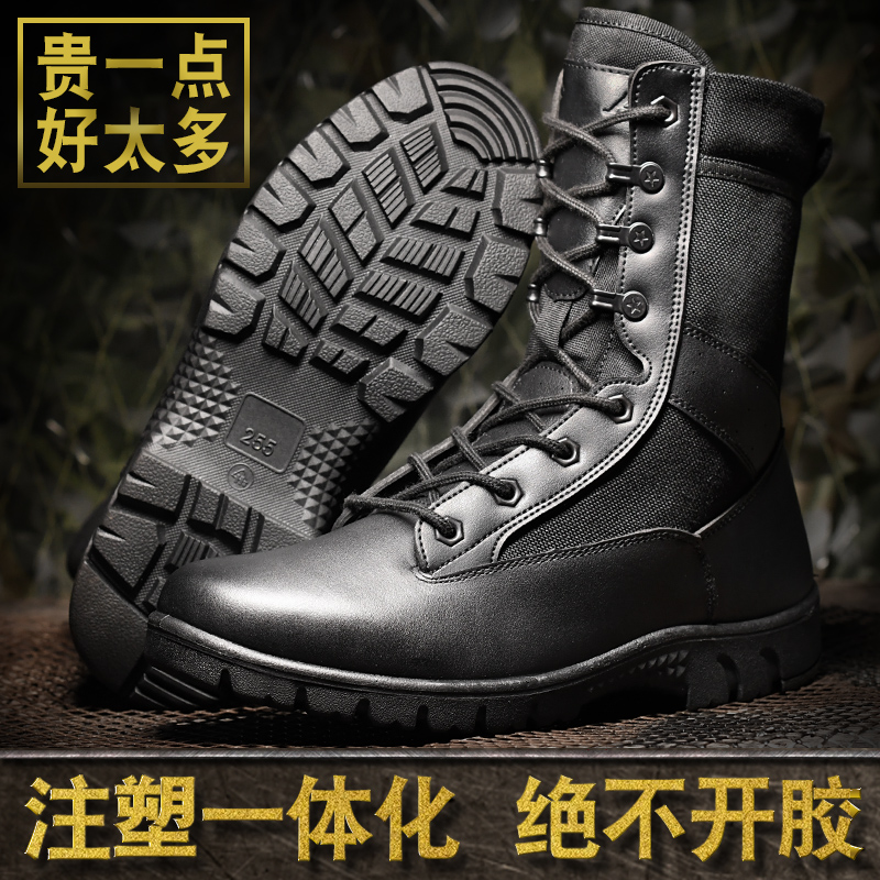 Combat boots ultra-light winter marine boots breathable shock-absorbing cqb tactical shoes womens waterproof combat training boots mens combat boots