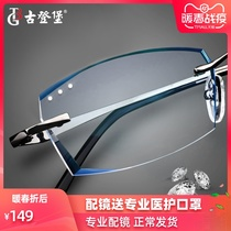 Gutenberg myopia glasses male face Pure titanium business frameless cutting edge ultra-light can be equipped with degrees plus astigmatism anti-blue light