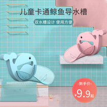 Childrens tap extender baby extension mouth wash hand extension guide sink cartoon cute splash-proof silicone sleeve