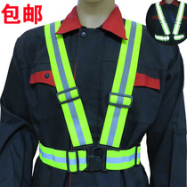 Strap Reflective Vest Vest ride tightening adjustable night reflective fluorescent safety suit warning vest
