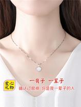 Week big fortune star jewelry lifetime PT950 platinum necklace female platinum pendant valentines day gift