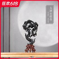 Taihu stone hall large and small natural stone traditional Chinese style decorative stone Lingbi stone