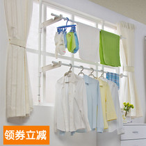 Alice Drying rack 190NR indoor balcony fluttering window landing window with special large drying frame